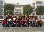 台越文化艺术高峰论坛