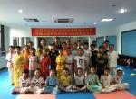 学员参加中国武术段位考试