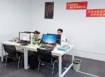 我们的办公室