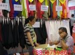 纺织品博览会