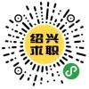 无需申请送18元彩金E网招聘-微信小程序