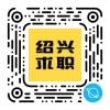 无需申请送18元彩金E网招聘-QQ小程序