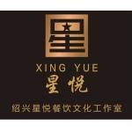 无需申请送18元彩金市越城区星悦餐饮店