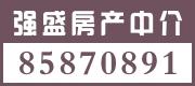 绍兴市越城区强盛房产信息服务部