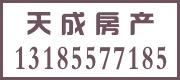 绍兴市越城区大都房屋信息服务部