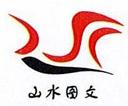 绍兴市图文中心 qq 784426360