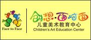 绍兴市面对面教学培训中心