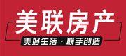 绍兴市越城区美联房屋信息服务部