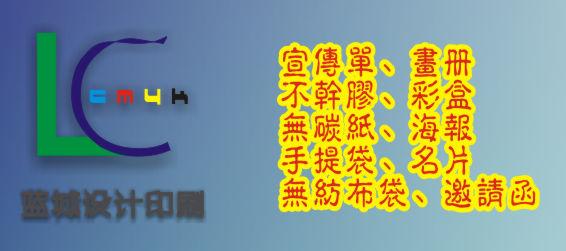 绍兴蓝城广告有限公司