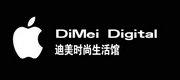 绍兴市迪美数码产品有限公司