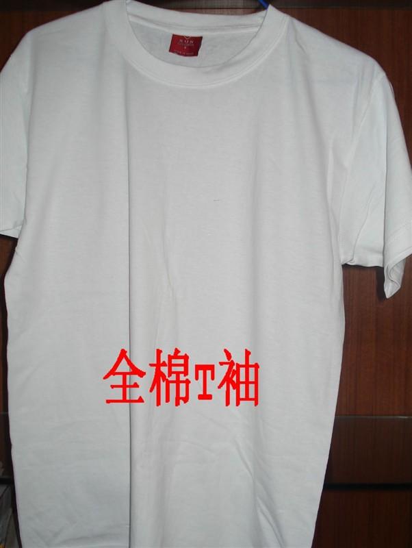 绍兴市小强广告用品有限公司