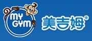 绍兴美吉姆国际儿童教育中心