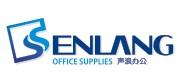 绍兴声浪办公设备(绍兴地区专业打印机耗材供应商)