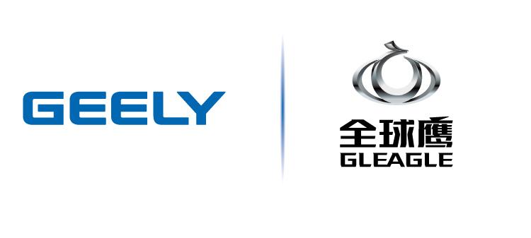 绍兴和通汽车销售服务有限公司(吉利4S店)