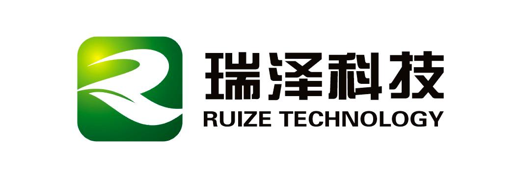绍兴瑞泽环境科技有限公司