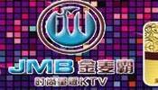 金麦霸时尚量贩KTV