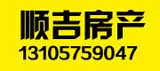 绍兴市越城区顺吉房屋信息咨询服务部