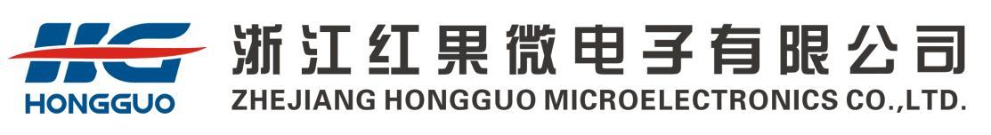 浙江红果微电子有限公司