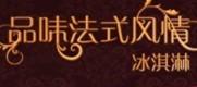 浙江五丰冷食有限公司