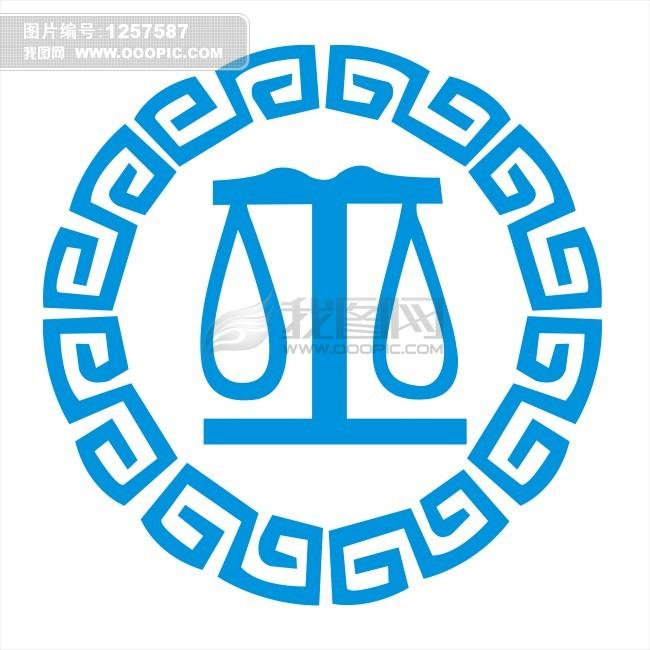 绍兴天合法律咨询事务所