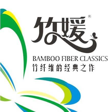绍兴嬉竹生态纤维有限公司