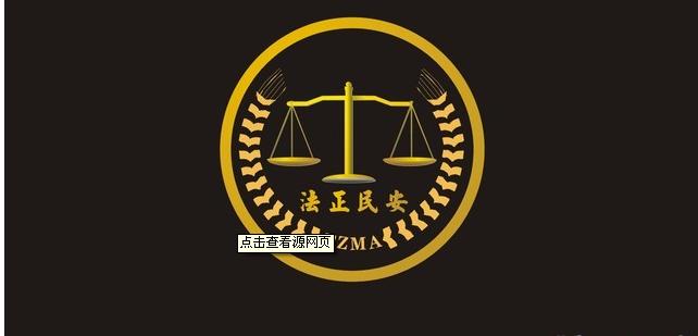 浙江国大律师事务所