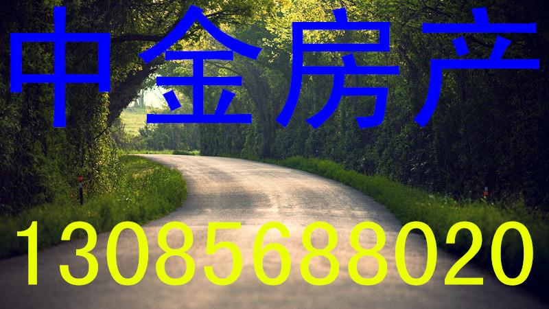 绍兴市越城区中金房产信息服务部