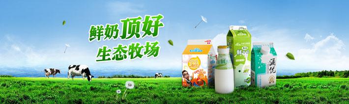 宁波市牛奶集团有限公司柯桥经营点