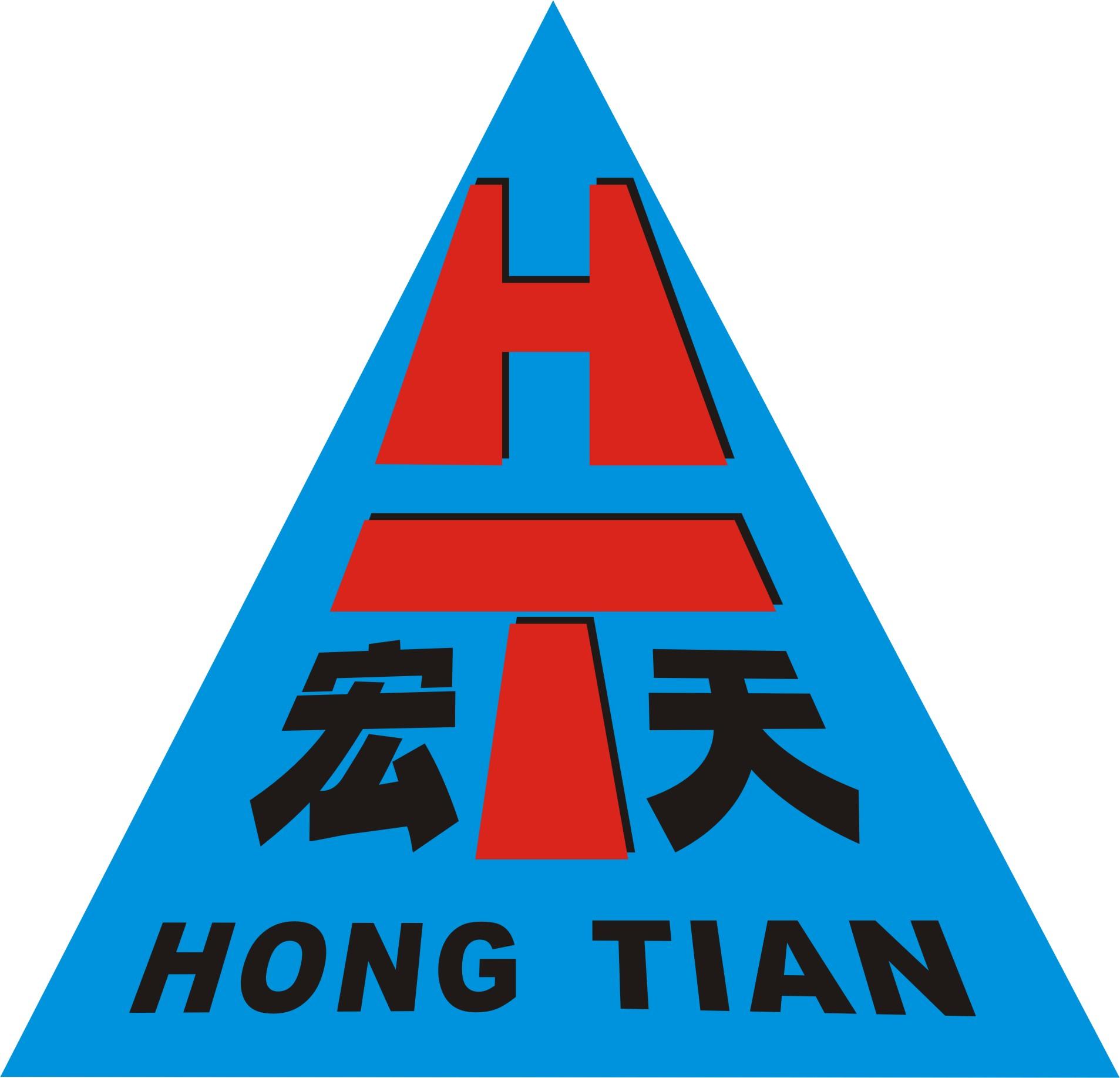 绍兴宏天商标事务所有限公司