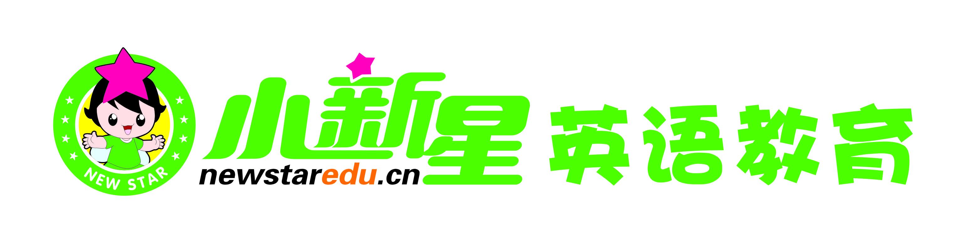 绍兴市越城区长征书店
