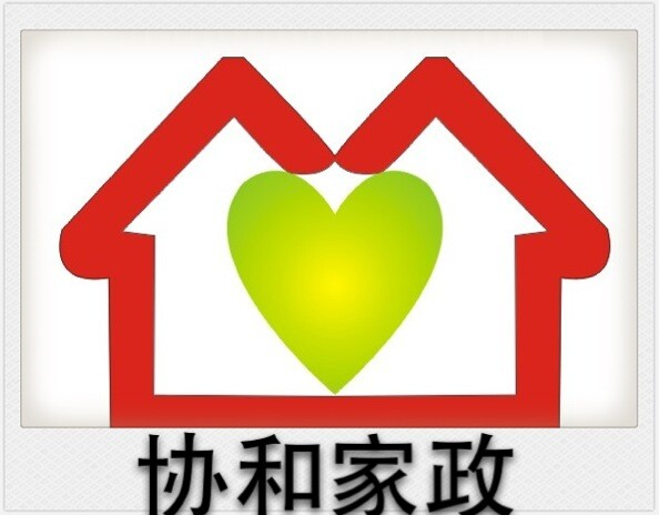 家政小房子logo