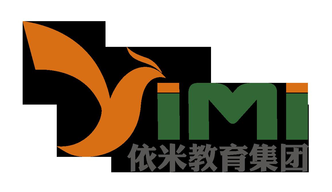 绍兴市依米教育培训学校