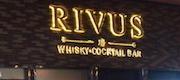 """""""RIVUS瑞""""酒吧"""