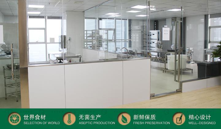 绍兴高新技术产业开发区蜜森悠蛋糕店