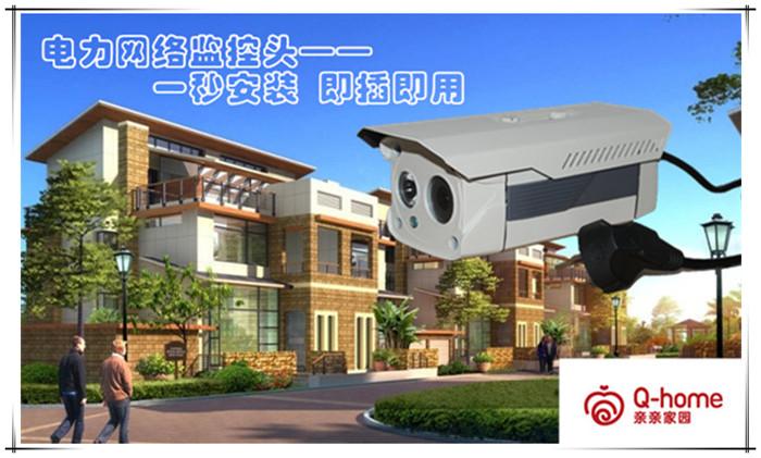 绍兴恒峰电脑配件批发商