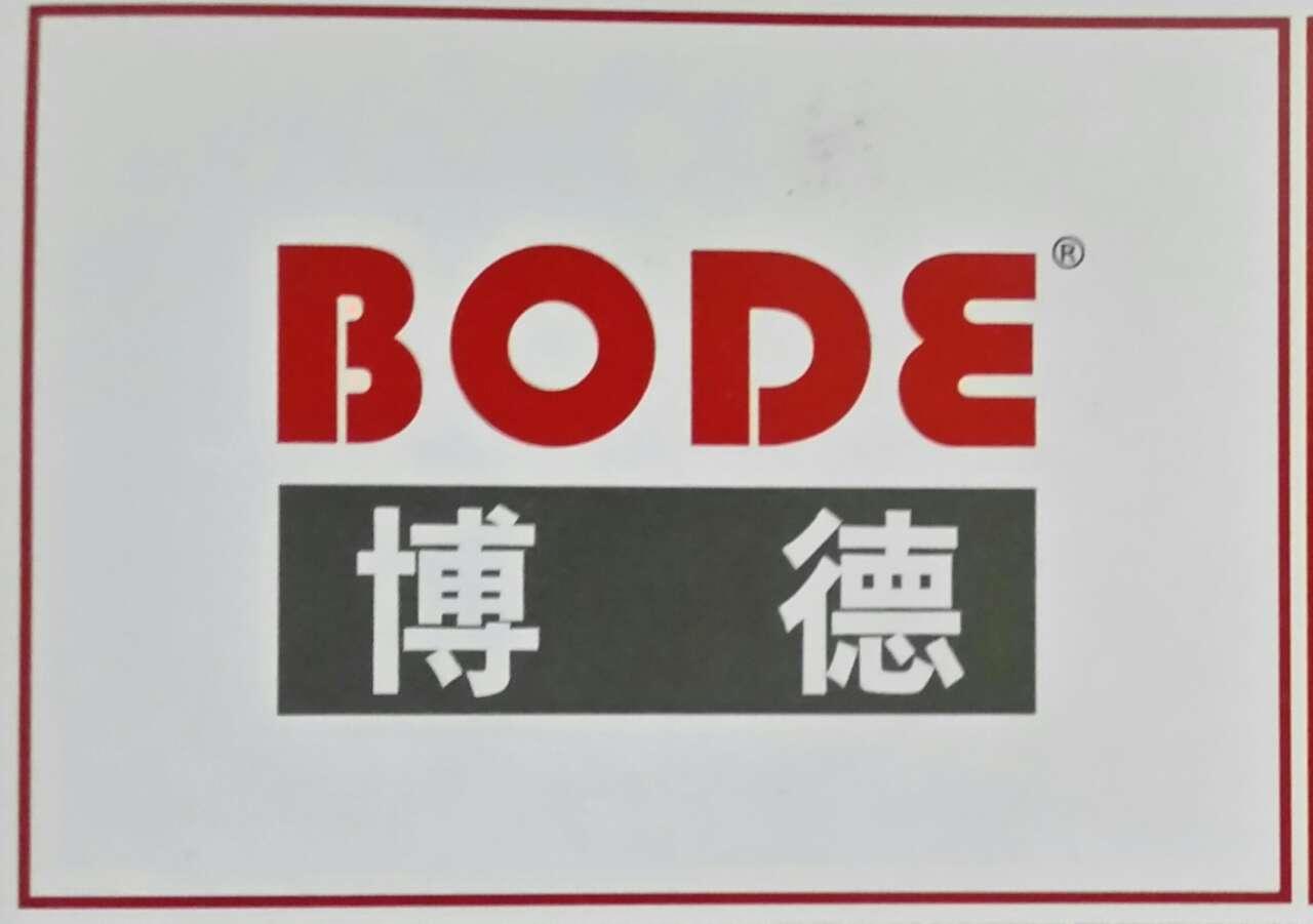 博德瓷砖logo矢量图