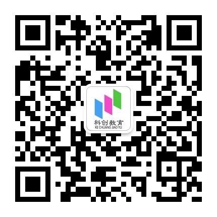 绍兴市柯桥区科创教育咨询有限公司