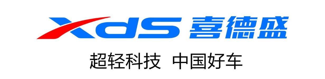 绍兴喜德盛单车专卖店(骑记单车)