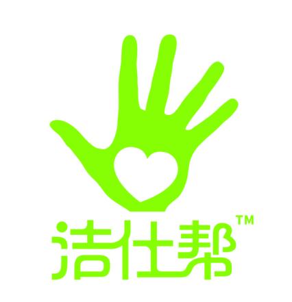 绍兴柯桥洁仕帮家政服务部提供专业家庭保洁