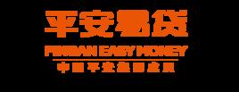 平安普惠投资咨询有限公司绍兴迪荡湖路分公司