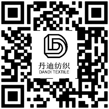 绍兴柯桥丹迪纺织品有限公司