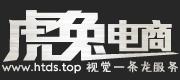 绍兴虎兔网络科技有限公司