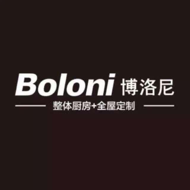 绍兴博洛尼体验馆