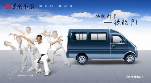 绍兴市中通汽车销售有限公司