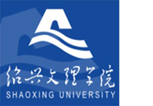 绍兴文理学院继续教育学院
