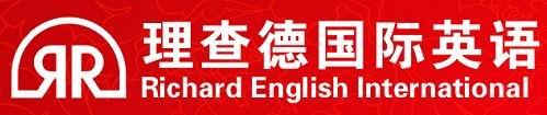 绍兴市理查德国际英语培训学校