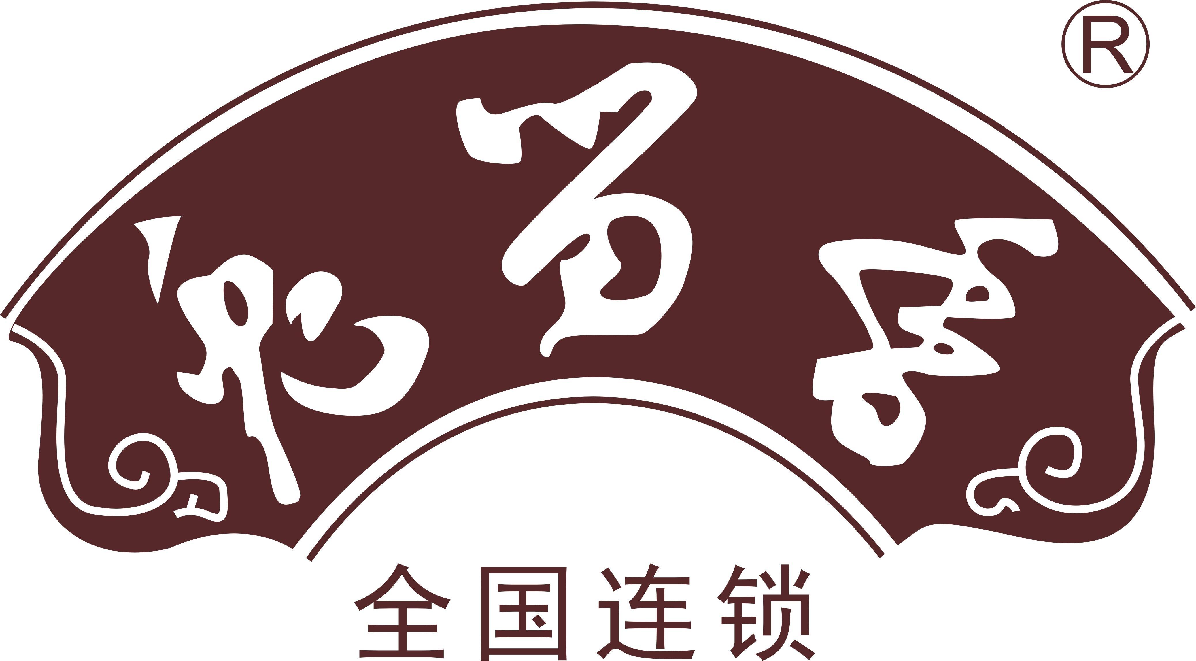 绍兴县柯桥兔留香火锅店