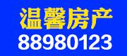 绍兴市越城区温馨房屋信息服务部