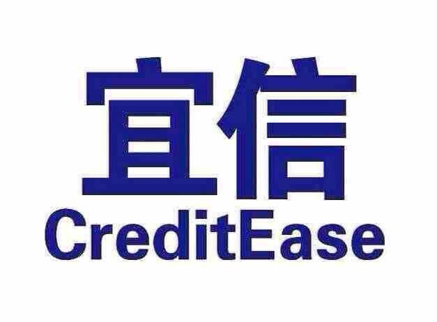 宜信普惠信息咨询(北京)有限公司绍兴市镜湖分公司