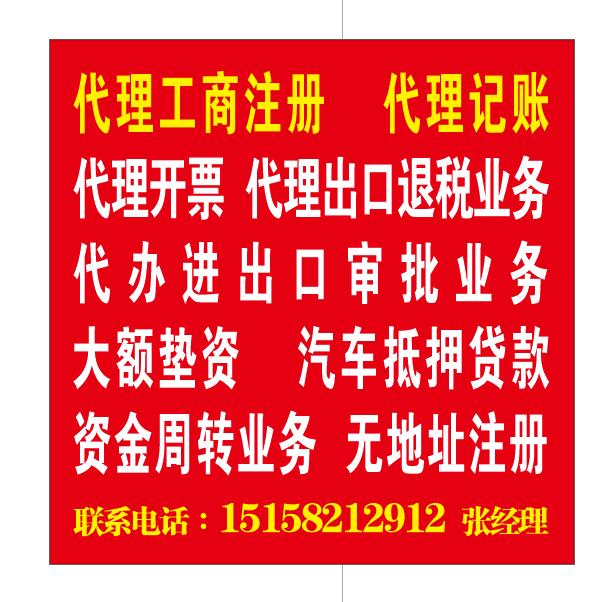 绍兴市浩河财务咨询服务有限公司